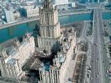 04.07.2013. Ārvalstīs: Ukrainas zinātnieki aicina valstī noteikt Dienu pateicībai Dievam
