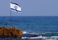 ANO rezolūcija par Jeruzalemi: Latvija balsojumā atturējās atšķirībā no pārējām Baltijas valstīm
