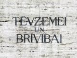 """15.09.2014.""""Lūgšana par Latviju"""" Privilēģija –lietot, atbildība –apsargāt!"""