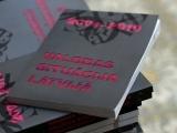 """20.02.2012. Latvija: Rubeņa """"Labas gribas manifestu"""" parakstījuši jau 300 cilvēki"""