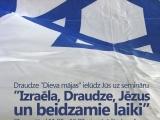"""13.03.2012. Latvija: Draudze """"Dieva mājas"""" 31.03. ielūdz uz semināru """"Izraēla, Draudze, Jēzus un beidzamie laiki"""""""