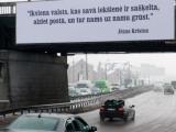 06.09.2012. Latvija: Deputāti satraukti par budžeta apcirpšanu sabiedrības saliedētības projektiem