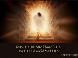 Jeremy Riddle/Kristus ir Augšāmcēlies! (Video)