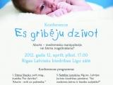 13.08.2012. Latvija: Izveidota jauna mājas lapa dzīvības vērtības aktualizēšanai