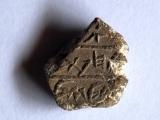 23.05.2012. Izraēlas ziņas: Atrod māla zīmogu, kas vēstī par Betlēmi pirms Kristus dzimšanas
