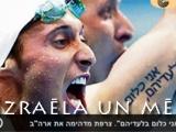 Izraēla un olimpiāde 1972 – 2012