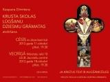 """10.10.2012. Latvija: Kaspars Dimiters klajā laidis CD albumu """"Krusta skolas lūgšanu dziesmu grāmata. Ja Kristus tevī ir augšāmcēlies"""""""