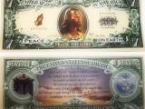 07.11.2012. Ārvalstīs: Septiņu dolāru Jēzus