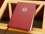 10.10.2013: 19.10.2013 norisināsies diskusija par Bībeles atdzejošanu padomju koncentrācijas nometnē