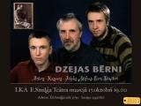 """17.10.2013. Latvija: Dimiteru dzimta savu dzeju ierunājusi albumā """"Dzejas bērni"""""""