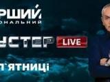 """09.04.2014. TV programma """"Šuster"""": Kas notiek Ukrainā, jeb ko vēlas austrumi?"""