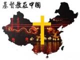 Ķīnā kristiešu kļūst vairāk, nekā komunistu