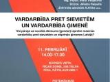 Norisināsies diskusija par Stambulas konvencijas ieviešanas riskiem Latvijā