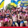 """Kijevas policisti atteicās pildīt """"noziedzīgo vadības rīkojumu"""" un aizsargāt geju parādi"""