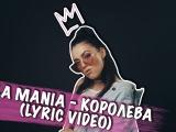 """Maskavas draudzes """"Atjaunošanās"""" slavētājas autordziesmas video klips """"Karaliene"""" ieņem augstus reitingus YouTube vietnē"""