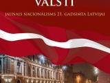 """Raivja Zeltīta grāmata """"PAR NACIONĀLU VALSTI- jaunais nacionālisms 21. gadsimta Latvijai"""""""