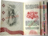 Vai kristieši reliģiskās pārliecības dēļ ir tiesīgi atteikties no jaunās Latvijas pases ar pagānu zīmēm?