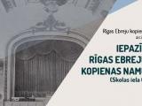 Aina uz ekskursiju, lai iepazītos ar Rīgas Ebreju kopienas namu