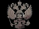 Mārcis Jencītis: Uzmanību – Krievijas antisektanti!!!