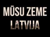 Mūsu zeme – Latvija