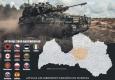 Kārlis Krēsliņš: Mūsdienu valsts militārā stratēģija (Latvijas piemērs)