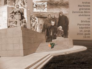 zemnicas_berni