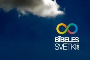 bibeles_svetki_2011_spektrscom
