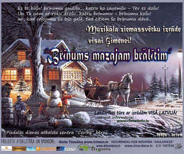 brinums_mazajam_bralitim_afisa