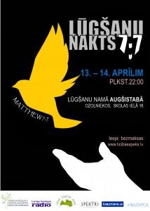 lugsanu_nakts