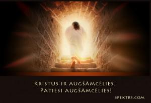 kristus_ir_augsamcelies_spektrs_com
