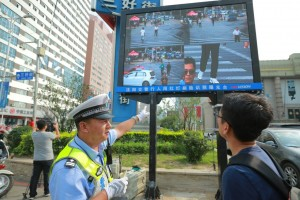 China Foto Press